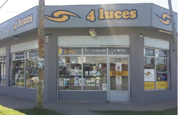 nosotros-4luces-electricidad-e-iluminacion-los-hornos-la-plata-brandsen-locales–14